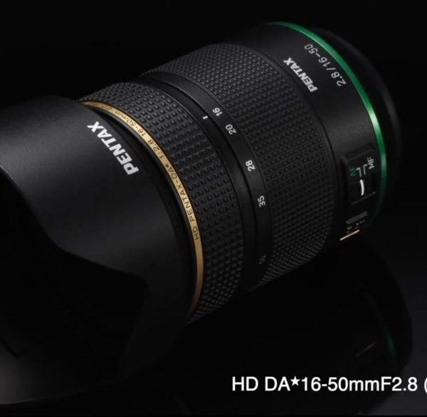 Ricoh: Pentax D FA 21 mm Limited, DA 16-50 mm f/2,8, D FA* 85 mm f/1,4