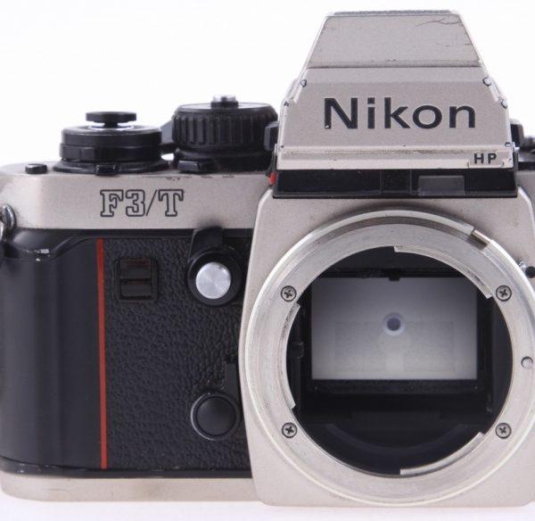Wskazówki dla użytkowników analogowych lustrzanek Nikona: kompatybilność obiektywów (Część 2)