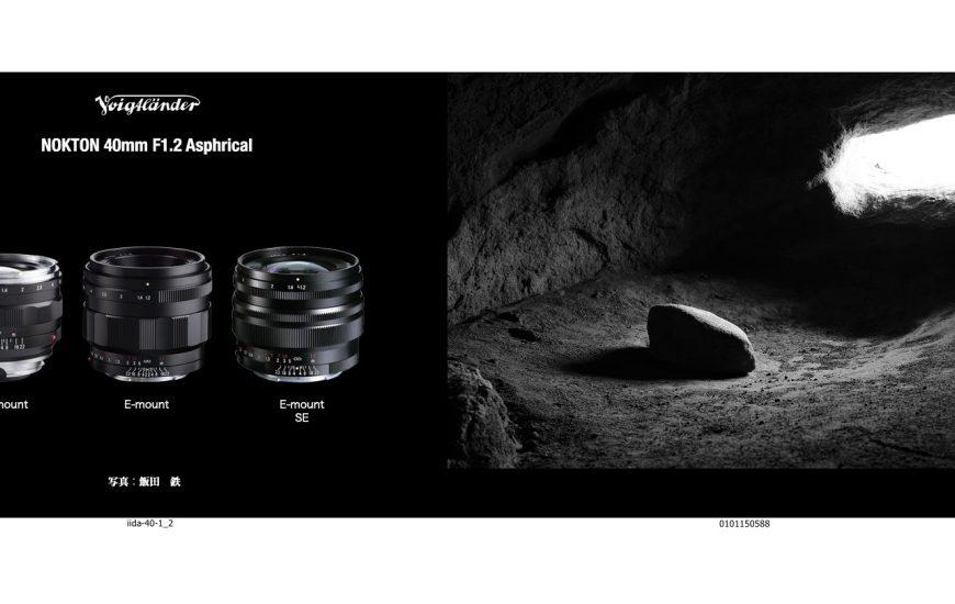 """Cosina wprowadza wersję """"Stills Edition"""" obiektywu Nokton 40 mm F/1,2 wmocowaniu Sony E"""