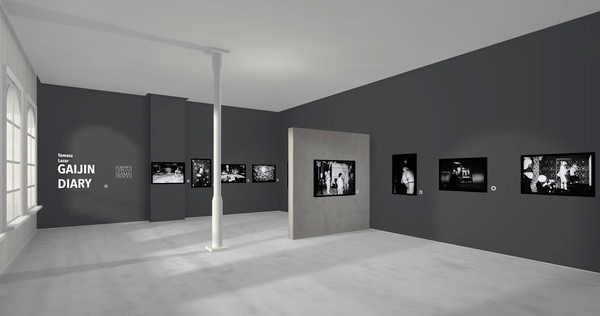 Pierwsza wystawa wwirtualnej galerii fotografii VirtuRama – GAJIIN DIARY Tomasza Lazara