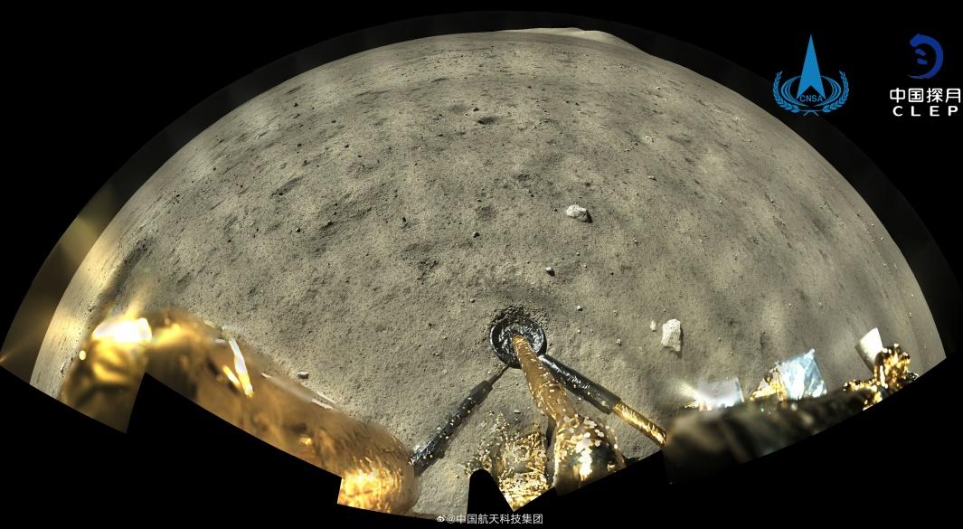 Barwne zdjęcie panoramiczne powierzchni Księżyca owysokiej rozdzielczości zchińskiej sondy Chang'e-5