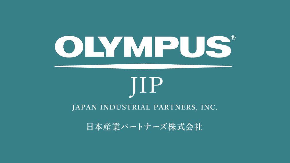 Koniec pewnej epoki: Olympus zakończył proces sprzedaży biznesu obrazowania firmie JIP