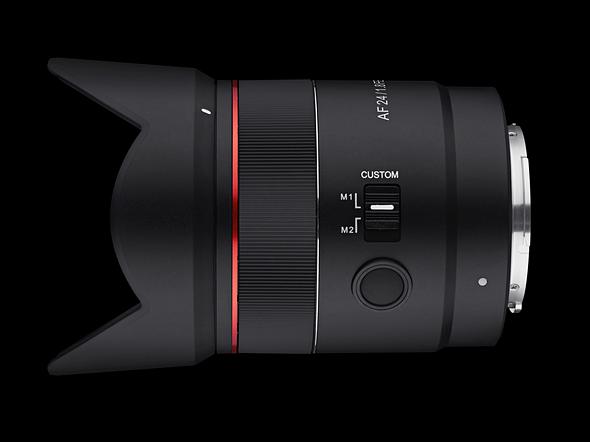 """Obiektyw Samyang AF 24 mm F/1,8 zdedykowanym """"trybem doastrofotografii"""""""