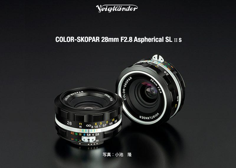 Obiektyw Cosina Voigtlander 28mm F2.8 Aspherical wmocowaniu Nikon F